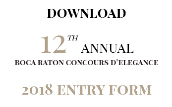 entry_2018